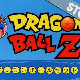 Dragon Ball Store