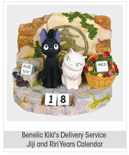 Benelic Kiki's Delivery Service: Jiji and Riri Years Calendar