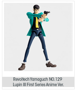 Revoltech Yamaguchi : NO.129 Lupin III First Series Anime Ver.