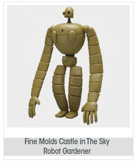 Fine Molds Castle in The Sky: Robot Gardener Model Kit (1:20 Scale)