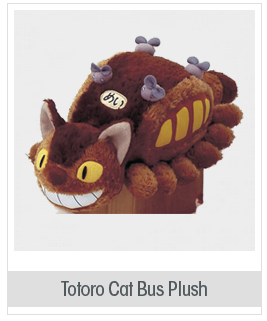 Totoro : Cat Bus Plush - 10""