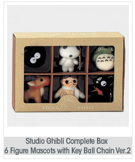 Studio Ghibli Complete Box 6 Figure Mascots with Key Ball Chain Ver.2