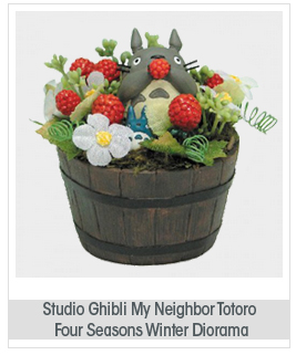 Studio Ghibli My Neighbor Totoro: Four Seasons Winter Diorama