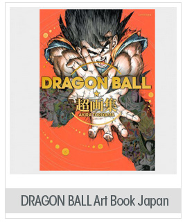 DRAGON BALL Cho Gashu Super Art Japan Anime Artworks Book Akira Toriyama NEW