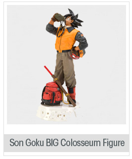 Dragon Ball Z Son Goku Scultures BIG Colosseum PVC Figure