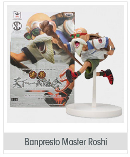 "Banpresto Dragon Ball Z Scultures 3 Colosseum Figure - 48521 ~ 7"" Master Roshi"
