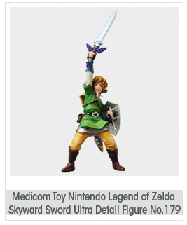 "Medicom Toy Nintendo Legend of Zelda Skyward Sword Ultra Detail Figure No.179 ""Link"" (Japan Import)"